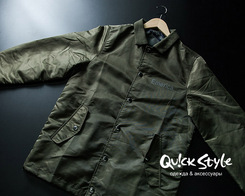 EMERICA SWITCH / QuickStyle в Минске